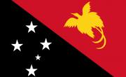 パプアニューギニア