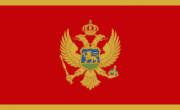 モンテネグロ