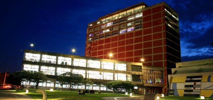 カラカスの大学都市