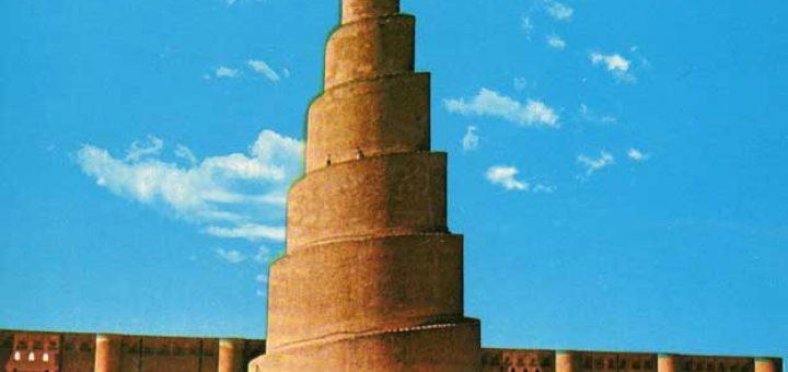 サーマッラーの考古学都市