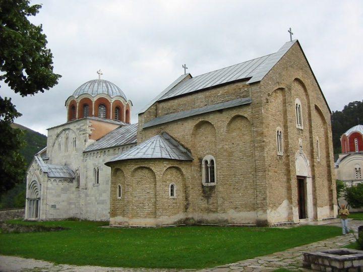 ストゥデニツァ修道院|セルビア...