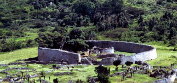 国史跡グレート・ジンバブエ遺跡