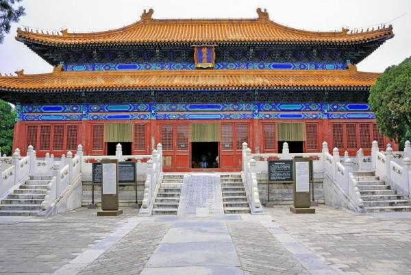 明・清王朝の皇帝墓群の画像 p1_4