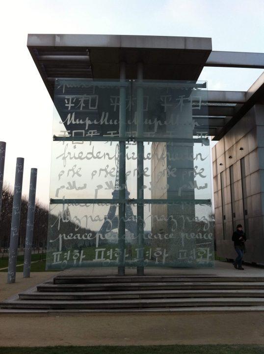 【世界遺産】シャン・ド・マルス公園|パリのセーヌ河岸