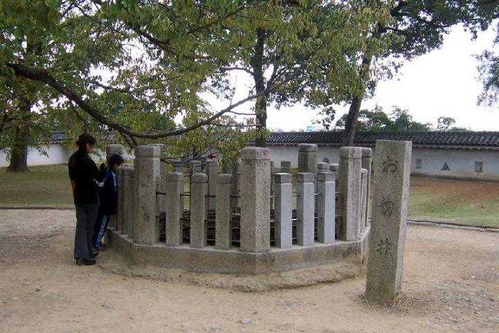 photo credit: Okiku's well via photopin (license)