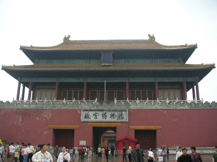 photo credit: Back of The Forbidden City via photopin (license)