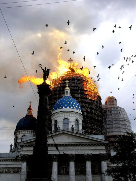 photo credit: Troitse-Izmailovsky Sobor during the fire of 2006 via photopin (license)