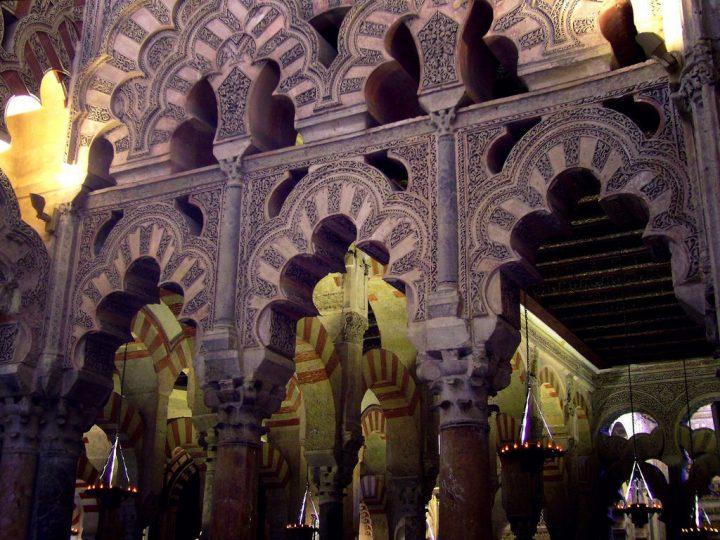 【世界遺産】メスキータ(聖マリア大聖堂)|コルドバ歴史地区