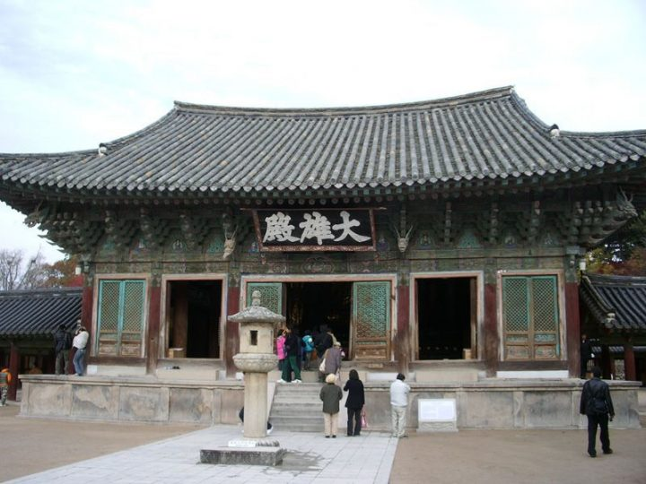 photo credit: 대웅전 大雄殿 Hall of Great Hero, Bulguksa via photopin (license)