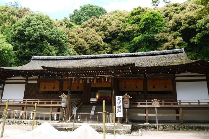 宇治上神社|古都京都の文化財(4)