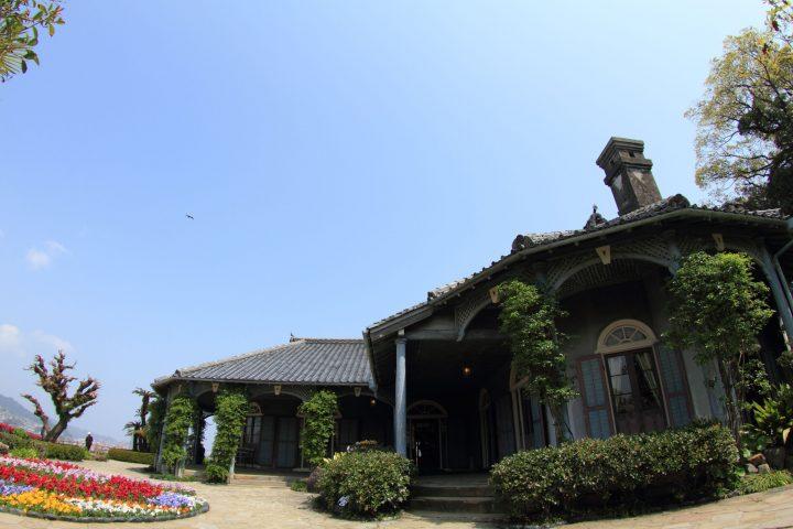 旧グラバー住宅|明治日本の産業革命遺産 製鉄・製鋼、造船、石炭産業 (4)