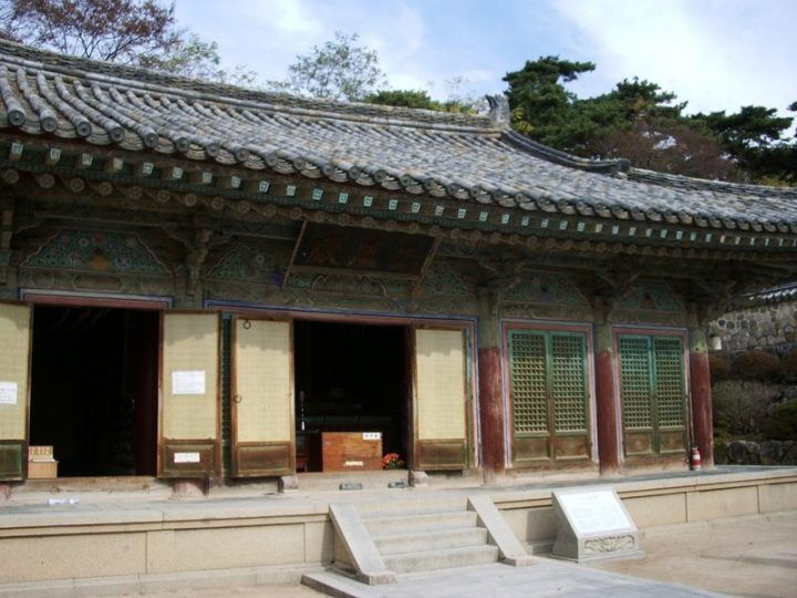 photo credit: 비로전 毘盧殿 Vairocana Hall via photopin (license)