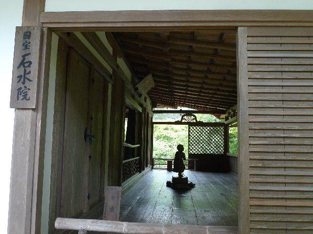 高山寺|古都京都の文化財
