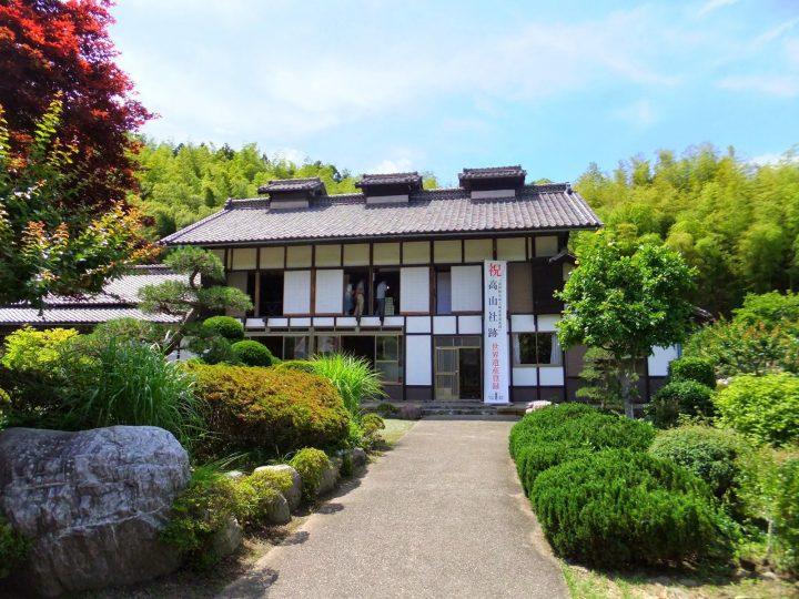 【世界遺産】富岡製糸場と絹産業遺産群