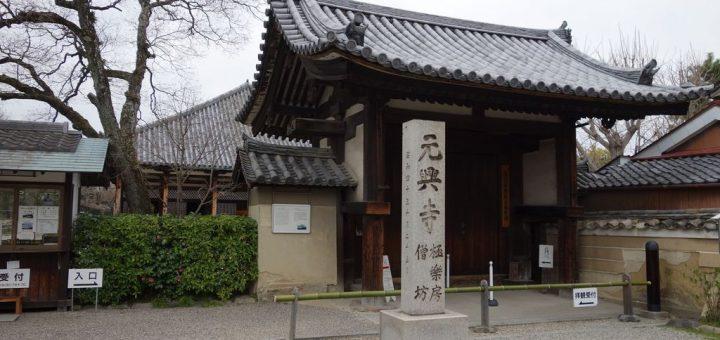古都奈良の文化財の画像 p1_14