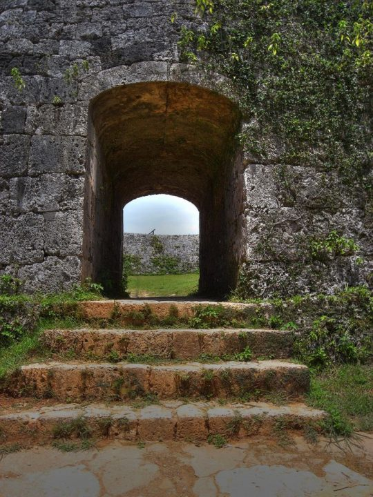 photo credit: Old arch at Zakimi ruin via photopin (license)