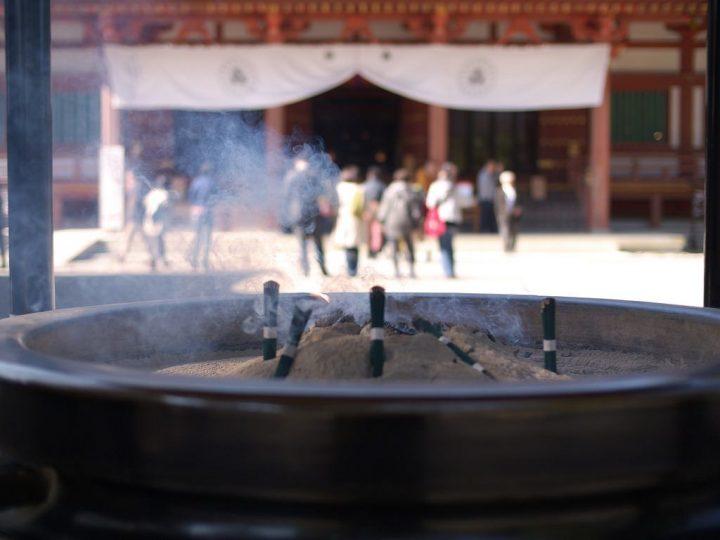 photo credit: Mōtsū-ji main hall via photopin (license)