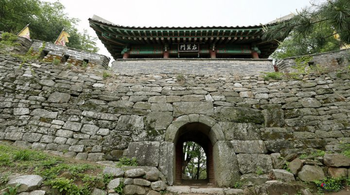 photo credit: Korea_Namhansanseong_Fortress_29 via photopin (license)