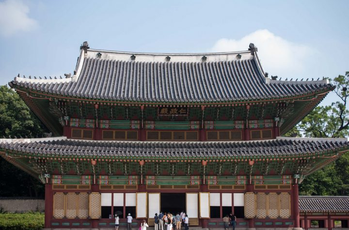photo credit: changdeokgung palace 10 via photopin (license)