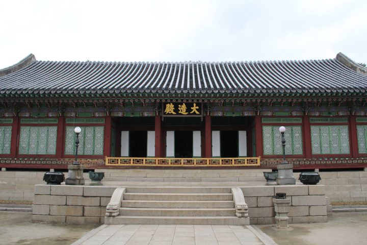 photo credit: Daejojeon Hall, Changdeokgung Palace, Seoul, South Korea, 2015 via photopin (license)