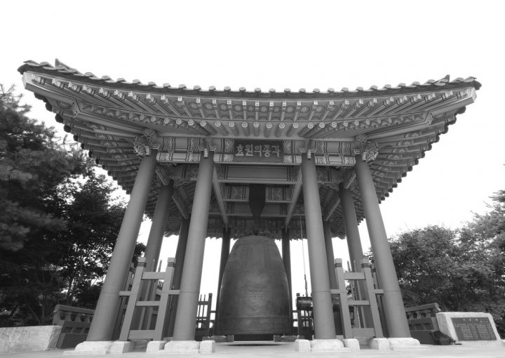 photo credit: The Bell Of Hyowon via photopin (license)