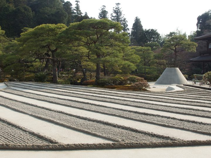photo credit: Stone garden @ Ginkaku-ji @ Kyoto via photopin (license)