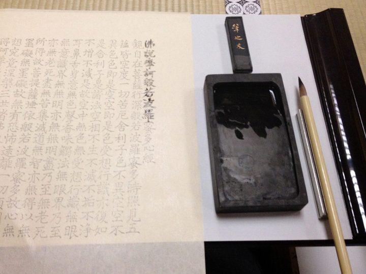【世界遺産】西芳寺(苔寺)|古都京都の文化財