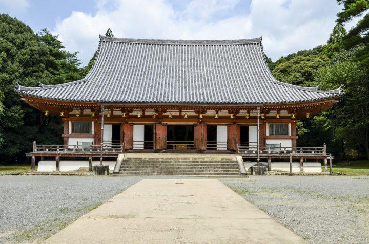 photo credit: Shimo-Daigo Area via photopin (license)