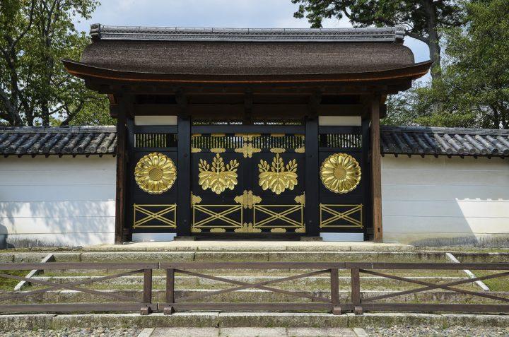 photo credit: Gate to the Marvellous Garden at Daigo-ji via photopin (license)