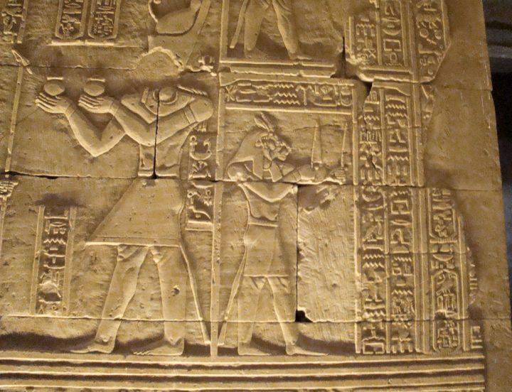 photo credit: Temple Reliefs at Kalabsha (VI) via photopin (license)
