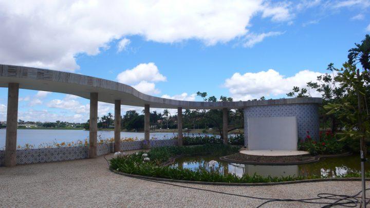 パンプーリャの近代建築群 ブラ...