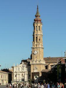 【世界遺産】ラ・セオの後陣、礼拝堂(パロキエタ)、ドーム|アラゴンのムデハル様式の建築物