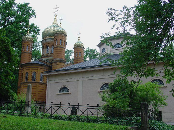 【世界遺産】大公家の墓所と歴史的墓所|古典主義の都ヴァイマル