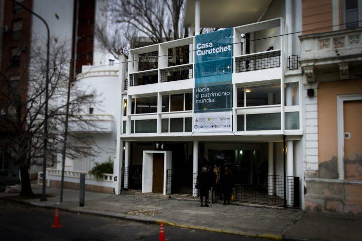 【世界遺産】ル・コルビュジエの建築作品-近代建築運動への顕著な貢献-