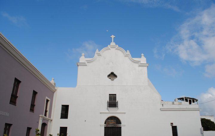 【世界遺産】プエルトリコのラ・フォルタレサとサン・ファン国定史跡