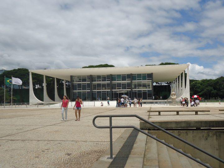 【世界遺産】連邦最高裁判所|ブラジリア