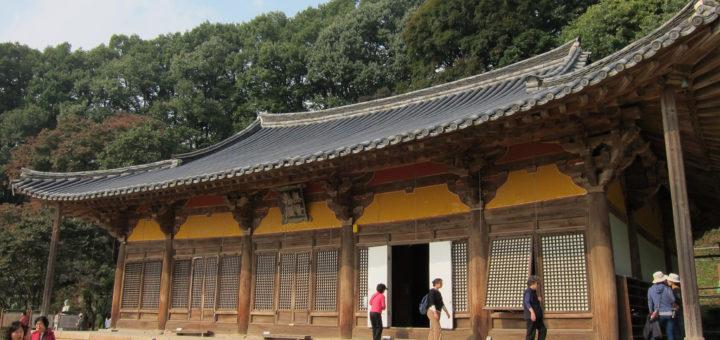山寺(サンサ)、韓国の山地僧院